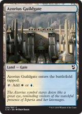 アゾリウスのギルド門/Azorius Guildgate 【英語版】  [C18-土地C]