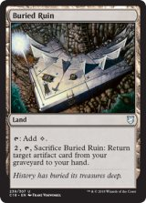 埋没した廃墟/Buried Ruin 【英語版】  [C18-土地U]