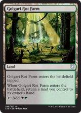 ゴルガリの腐敗農場/Golgari Rot Farm 【英語版】  [C18-土地U]