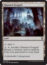 憑依された沼墓/Haunted Fengraf 【英語版】  [C18-土地C]
