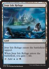 ジュワー島の隠れ家/Jwar Isle Refuge 【英語版】  [C18-土地U]