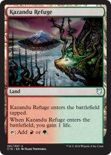カザンドゥの隠れ家/Kazandu Refuge 【英語版】  [C18-土地U]