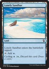 孤立した砂州/Lonely Sandbar 【英語版】  [C18-土地C]