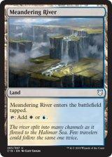 曲がりくねる川/Meandering River 【英語版】  [C18-土地U]