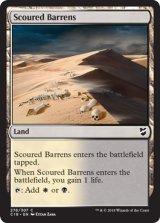 磨かれたやせ地/Scoured Barrens 【英語版】  [C18-土地C]