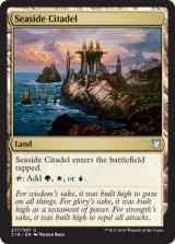海辺の城塞/Seaside Citadel 【英語版】  [C18-土地U]