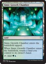 シミックの成長室/Simic Growth Chamber 【英語版】  [C18-土地U]
