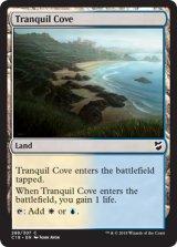 平穏な入り江/Tranquil Cove 【英語版】  [C18-土地C]