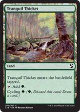 平穏な茂み/Tranquil Thicket 【英語版】  [C18-土地C]