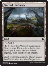 ねじれ地帯/Warped Landscape 【英語版】  [C18-土地C]