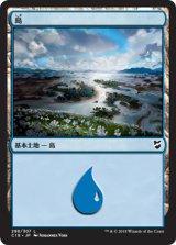 島/Island No.298 【日本語版】 [C18-土地C]