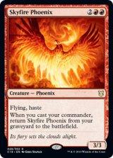 空火のフェニックス/Skyfire Phoenix 【英語版】 [C19-赤R]