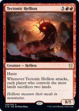 地盤のヘリオン/Tectonic Hellion 【英語版】 [C19-赤R]