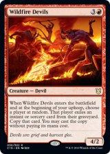 野火の悪魔/Wildfire Devils 【英語版】 [C19-赤R]