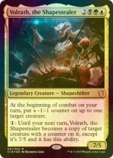 [FOIL] 姿奪い、ヴォルラス/Volrath, the Shapestealer 【英語版】 [C19-金MR]《状態:NM》