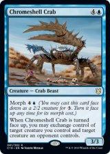 金属殻のカニ/Chromeshell Crab 【英語版】 [C19-青R]