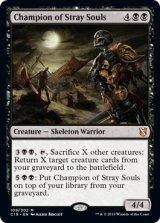 彷徨える魂の勇者/Champion of Stray Souls 【英語版】 [C19-黒MR]《状態:NM》