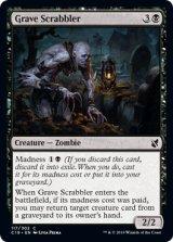 墓を掻き回すもの/Grave Scrabbler 【英語版】 [C19-黒C]《状態:NM》