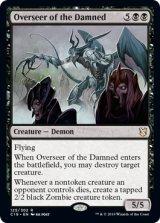 忌むべき者の監視者/Overseer of the Damned 【英語版】 [C19-黒R]