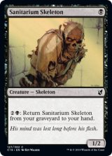 療養所の骸骨/Sanitarium Skeleton 【英語版】 [C19-黒C]《状態:NM》