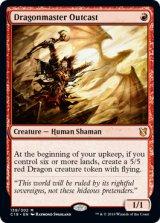【予約】竜使いののけ者/Dragonmaster Outcast 【英語版】 [C19-赤MR]