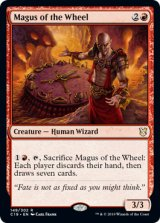輪の大魔術師/Magus of the Wheel 【英語版】 [C19-赤R]