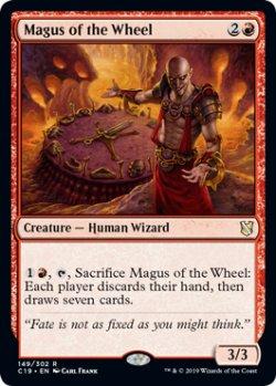 画像1: 輪の大魔術師/Magus of the Wheel 【英語版】 [C19-赤R]《状態:NM》