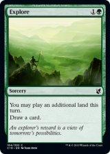 探検/Explore 【英語版】 [C19-緑C]《状態:NM》