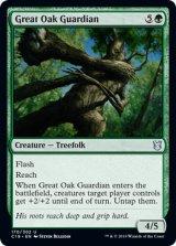 大樫の守護者/Great Oak Guardian 【英語版】 [C19-緑U]