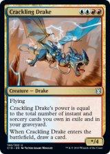 弾けるドレイク/Crackling Drake 【英語版】 [C19-金U]