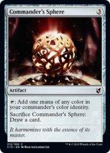 統率者の宝球/Commander's Sphere 【英語版】 [C19-灰C]《状態:NM》