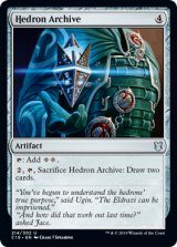面晶体の記録庫/Hedron Archive 【英語版】 [C19-灰U]