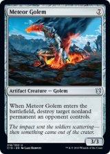 隕石ゴーレム/Meteor Golem 【英語版】 [C19-灰U]