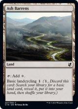 灰のやせ地/Ash Barrens 【英語版】 [C19-土地C]《状態:NM》