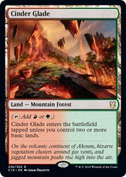 画像1: 燃えがらの林間地/Cinder Glade 【英語版】 [C19-土地R]