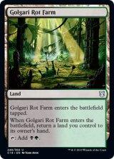 ゴルガリの腐敗農場/Golgari Rot Farm 【英語版】 [C19-土地U]