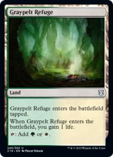灰色革の隠れ家/Graypelt Refuge 【英語版】 [C19-土地U]