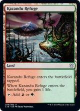 カザンドゥの隠れ家/Kazandu Refuge 【英語版】 [C19-土地U]