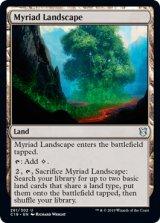 無限地帯/Myriad Landscape 【英語版】 [C19-土地U]
