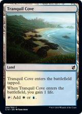 平穏な入り江/Tranquil Cove 【英語版】 [C19-土地C]《状態:NM》