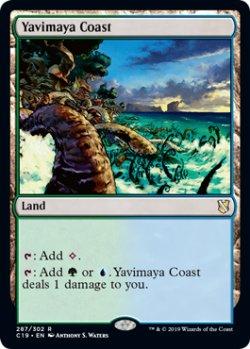 画像1: ヤヴィマヤの沿岸/Yavimaya Coast 【英語版】 [C19-土地R]