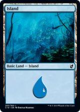 島/Island No.293 【英語版】 [C19-土地C]《状態:NM》