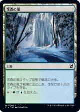 茨森の滝/Thornwood Falls 【日本語版】 [C19-土地C]《状態:NM》