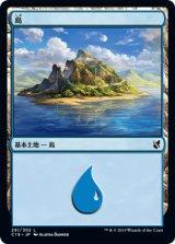島/Island No.291 【日本語版】 [C19-土地C]《状態:NM》