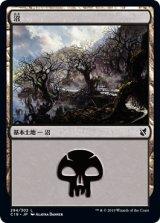 沼/Swamp No.294 【日本語版】 [C19-土地C]《状態:NM》