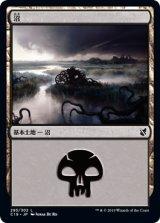 沼/Swamp No.295 【日本語版】 [C19-土地C]《状態:NM》