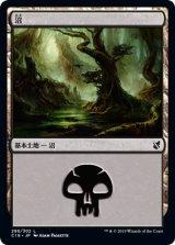 沼/Swamp No.296 【日本語版】 [C19-土地C]《状態:NM》