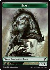 Beast No.13 & Wurm 【英語版】 [C19-トークン]