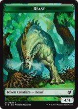 Beast No.14 & Wurm 【英語版】 [C19-トークン]