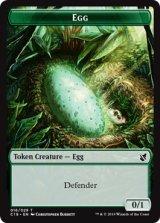 Egg & Centaur 【英語版】 [C19-トークン]